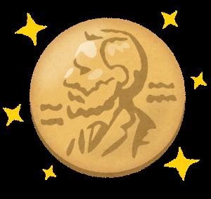 Karta pracy: The Nobel Prize (język angielski, poziom B2)